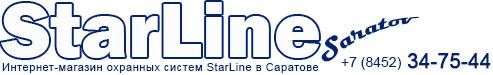 StarLine-Saratov.ru